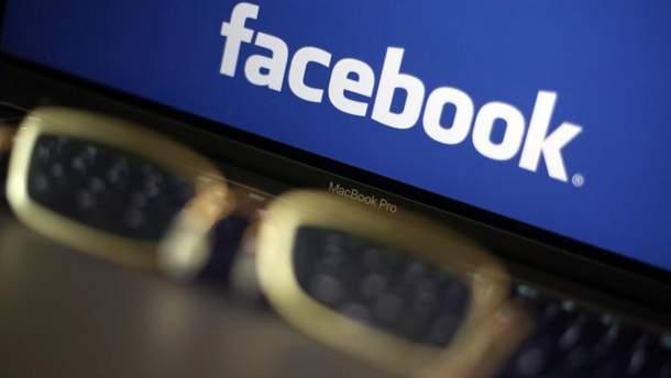 """Як самостійно перевірити чи не """"викрали"""" ваші дані з Facebook"""