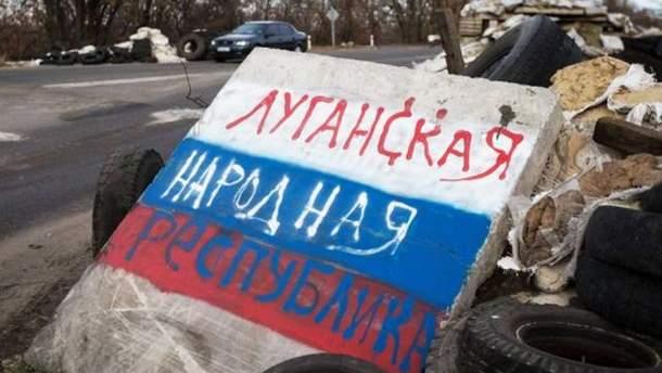 Жизнь в оккупированном Луганске