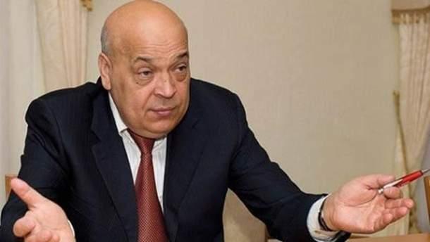 Москаль обвинил крымских татар в оккупации полуострова