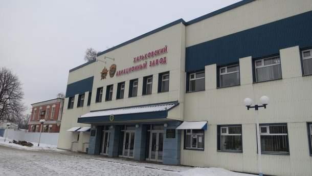 Харківське державне авіаційне виробниче підприємство