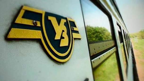 """В """"Укрзализныце"""" отремонтировали старые вагоны"""
