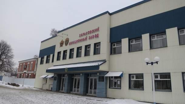 Харьковское государственное авиационное производственное предприятие