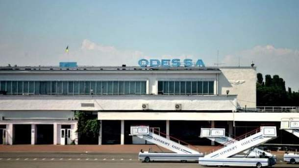 Руководство одесского аэропорта прокомментировало заявление НАБУ об аресте имущества