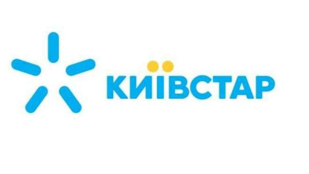 """""""Киевстар"""" установил ограничение скорости интернета"""