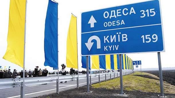 Трасса Киев – Одесса