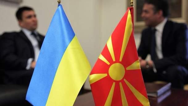 В МИД Украины анонсировали введение безвиза с еще одной европейской страной
