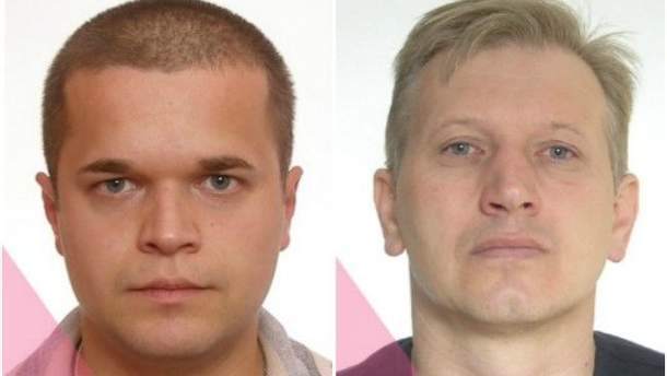 """Руководители """"Трейд Коммодити"""" объявлены в международный розыск"""