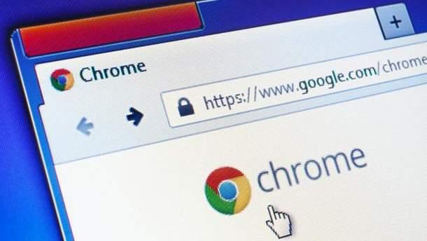 У Росії почалося масове блокування домену Google