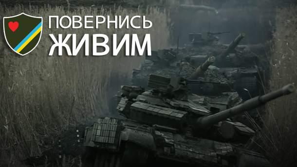 """Волонтеры из """"Вернись живым"""" сняли на видео обстрелы пророссийских боевиков из Донецка"""