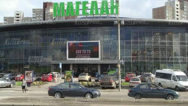 """ТРЦ """"Магеллан"""" является одним из опасных торговых центров"""