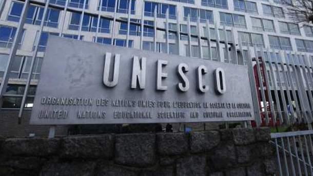 В ЮНЕСКО ухвалили важливе рішення щодо Криму