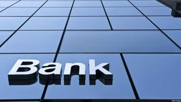 Два банки можуть об'єднатися