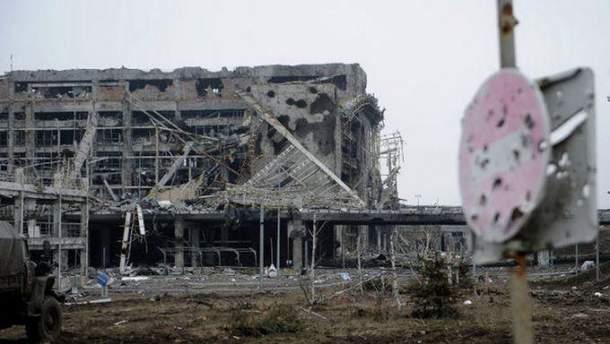 Рося може перетворити Донбас на другу Сирію