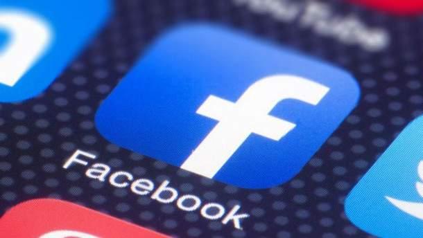 Facebook буде платити користувачам за інформацію
