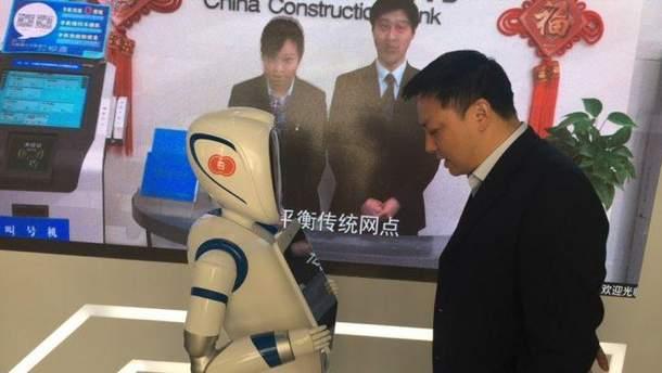 У Китаю запрацювало роботизоване відділення банку