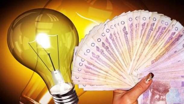 Рынок электроэнергии реформируют