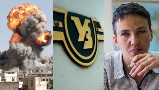 Головні новини 12 квітня в Україні та світі
