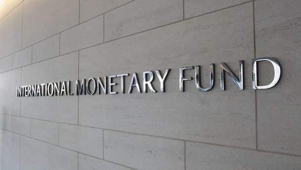 Новый транш от МВФ