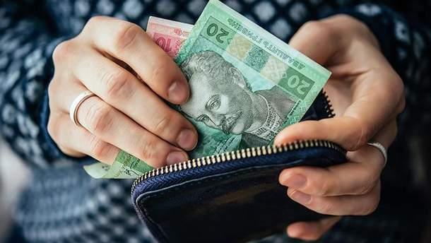 Мінімальна зарплата в Україні 2018