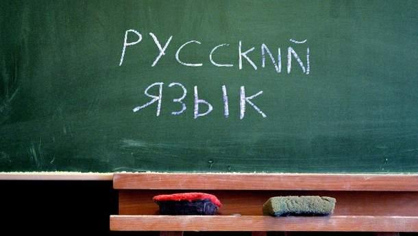 У Миколаєві облрада не змогла забрати у російської мови статус регіональної