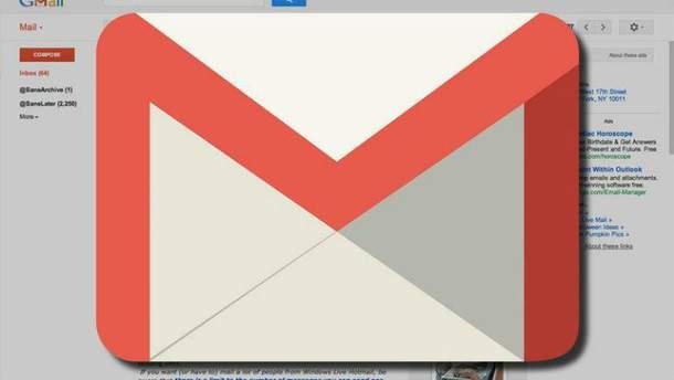 Почтовый сервис Gmail