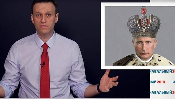 Навальний збирає росіян на мітинги 5 травня