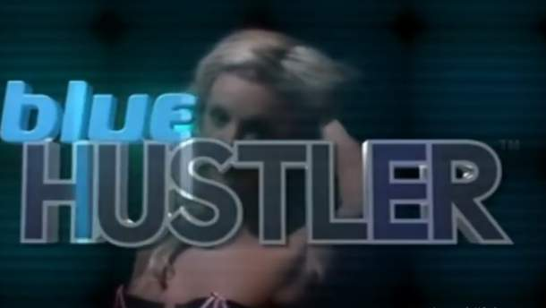 "В Україні транслюватиметься європейський еротичний канал ""Blue Hustler"""