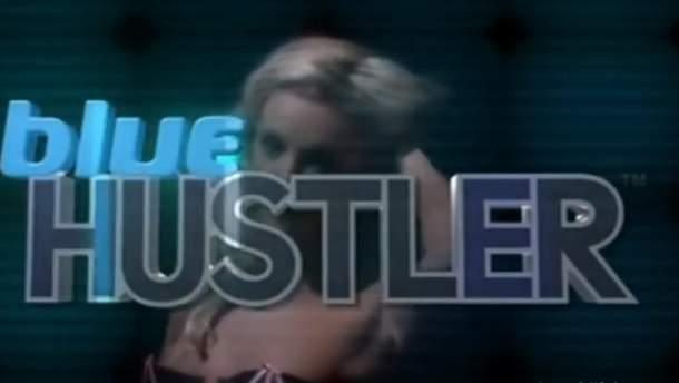 """В Украине будет транслироваться европейский эротический канал """"Blue Hustler"""""""