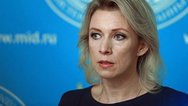 """Захарова погрожує відповісти Україні заходами за арешт """"Норду"""""""