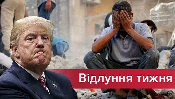 Загострення в Сирії: чи відповість Путін за підтримку нелюдських злочинів режиму Асада?