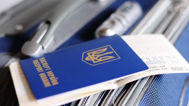 Украина согласилась обезвизовом режиме сУругваем иПеру— МИД