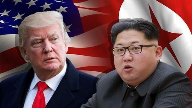 Зустріч Дональда Трампа та Кім Чен Ина