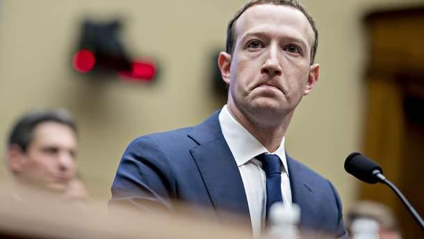 Основатель соцсети Facebook Марк Цукерберг
