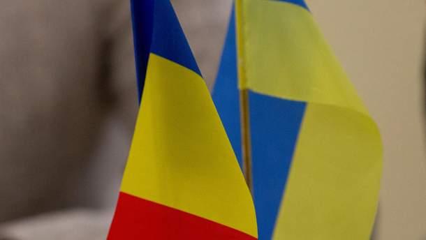 Украина и Румыния будут работать над решением вопросов национальных меньшинств