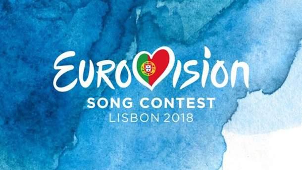 «Вкрала серце»: Melovin встолиці Євробачення-2018 познайомився зсестрою Роналду