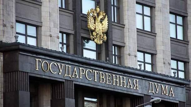 В российской Госдуме решили ответить на американские санкции