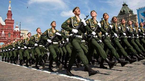 Росія планує ввести свої війська в Україну восени 2018 року