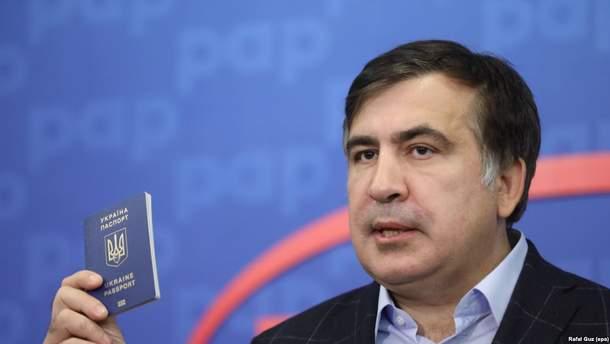 """В """"Руси новых сил"""" сообщили о переносе суда о лишении Саакашвили гражданства"""