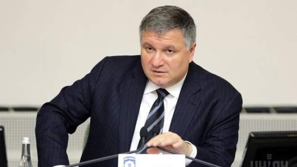 Арсен Аваков выступил на Форуме по безопасности  в Киеве