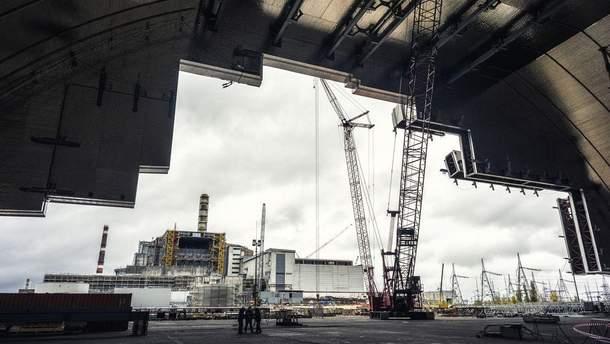 Арка на Чорнобильській АЕС