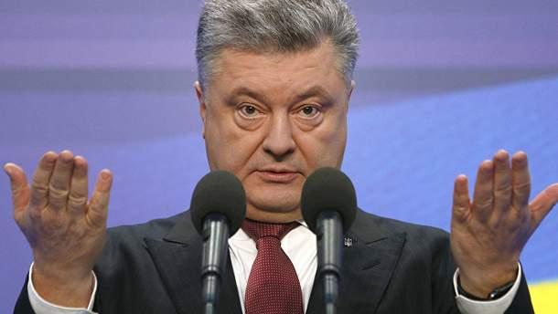 Петро Порошенко заявив про необхідність реформування ООН