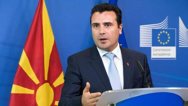 Прем'єр-міністр Македонії Зоран Заєв