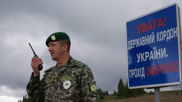 За годы независимости Украины пограничники задержали 150 тысяч нелегалов.