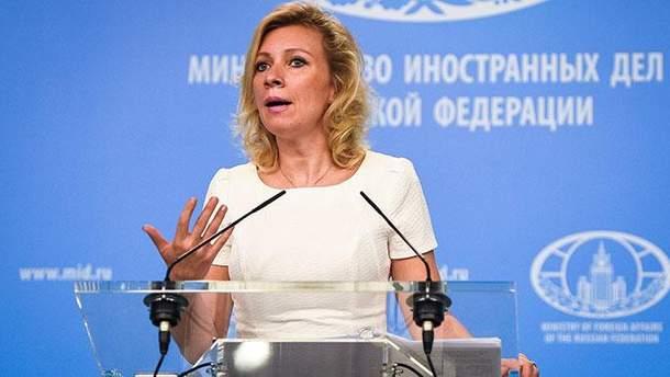 Мария Захарова прокомментировала удары по Сирии 14 апреля