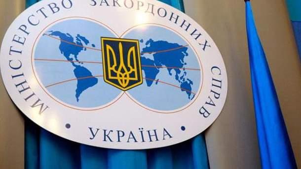 Ракетні удари в Сирії: МЗС України висловило підтримку діям коаліції на чолі зі США