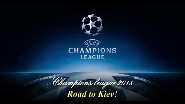 Порошенко подписал закон о подготовке к финалам Лиги чемпионов УЕФА-2018