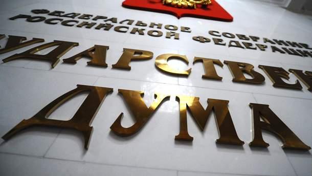 Слідом за Telegram у Росії думають заборонити і VPN