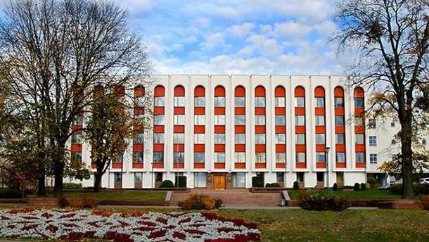 Министерство иностранных дел Республики Беларусь.