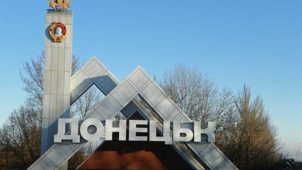 В Донецке местные говорят о наступлении