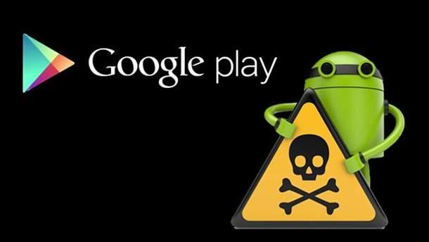 """Эксперты нашли в Google Play опасные """"антивирусы"""" для Android"""